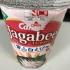 じゃがビー 富山白えび味! ほんのり塩と白えびの味が美味しい!
