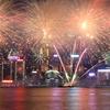 【2019年カウントダウン】香港の花火はどこから見るのがおすすめ?穴場スポットは?