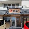 まるは食堂 回転まるは おいしい海の幸を堪能 知多半島でお寿司を食べるならここ!
