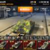 【WoT B】SU-122-44