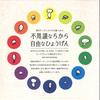 〈Information〉「栞のアーティストたち展Vol.4」開催です!