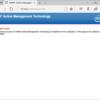 作業用のデスクトップPCにIntelAMTの脆弱性CVE-2017-5689が見つかったようなので対処するテスト