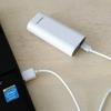 軽量なモバイルバッテリー【cheero Power Plus3】