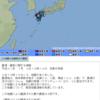 【地震情報】1月3日18時10分頃に熊本県熊本地方を震源とするM5.0の地震が発生!熊本県和水町では震度6弱を観測!この地震が南海トラフ地震の前兆!?