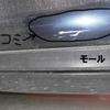 エクストレイル 20X ハイブリッド (フロントドア)キズ・ヘコミの修理料金比較と写真 初年度H28年、型式HT32