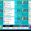 【S13】サンダードサイナット【最終レート2000/316位】