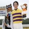 【エムPの昨日夢叶(ゆめかな)】第920回 『藤田菜七子騎手!JRA女性最多勝利新記録を達成。そして、母の手紙に感動した夢叶なのだ!?』[8月25日]