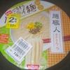 [20/01/17]日清 麺職人 旨みとんこつ 158ー32円(DSモリ)