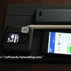 FUJI Wifi 「4G/LTEいつも快適プラン」の「FS030W」を使ってみた感想!クレードルも購入しました。(評判・感想レビュー)