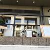 ケーキ激戦地帯に新店「オハラ」@神戸市垂水区