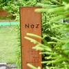【軽井沢】Restaurnt Naz(レストラン ナズ): イタリアン×北欧料理!若き才能は軽井沢にあり!
