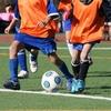 サッカーを知らない人こそ必見!子どもをサッカー上手にする方法6つ!