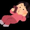 4月30日放送 ちびまる子ちゃん「酒とヒロシと友情と…」幻のお酒[天梅泉]が飲みたい