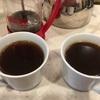 脳を揺さぶる車とコーヒー(後編・揺らぐ概念)