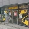 おにとこ 円山店 / 札幌市中央区南1条西23丁目 北勝ビルヂング 1F