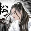 中国ドラマの扉その2-おすすめドラマ
