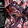 【遊戯王 フラゲリーク】新イラストの《D-HERO Bloo-D》がプリズマティックアートコレクションに収録決定!?
