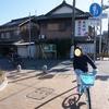 加古川市志方町へ家族ポタリング