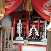 【下関】山口旅行記〔7〕関門海峡を見守る平家一門のゆかりお稲荷様・立石稲荷神社