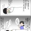 切迫入院日記14 大泣き