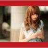 遠距離恋愛時にピッタリ 「どんなに離れても duet with AZU」 KG