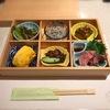 「えびす吉よし」で限定10食お肉定食