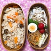 20170928きのことシナモンの炊き込みご飯弁当