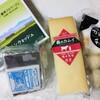 【気づけば】北海道旅行の土産。【すべて食品】
