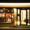 京都三条の寒い夜・ローライ Rollei35S w/ Lomo CN 400