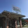 佐賀県唐津市では美味しいイカが食べられる! 「漁師村」にてイカと佐賀の海の幸を堪能