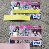 TOX2-VISAの更新カードが届いた