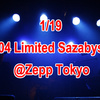 1/19 04 Limited Sazabys@Zepp Tokyo セットリスト