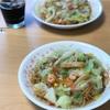 【食べ物】リンガーハットの冷凍皿うどんとハーゲンダッツのほうじ茶ラテ
