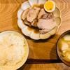 煮豚 せいかつクラブレシピ