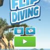 動画リワードを激推しNo.1アプリFlip Diving