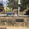 天神下公園 ()