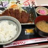 【岡崎SA】名古屋名物みそかつ矢場とん:オーソドックスにロースとんかつで!味噌カツ定食はやはり矢場トン