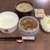 もぐもぐレポート「松屋のトンテキ定食(シャリアピンソース編)」