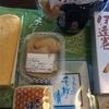 錦市場と京都大丸で買ったおせち/初詣