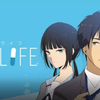 【アニメ紹介】2016夏アニメReLIFE 大人が高校生に戻ってやり直す? 世にも奇妙な物語な雰囲気のアニメ