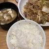 豚バラ野菜炒め 目玉焼きサンド コストコ プルコギのたれ ラムレーズンサンド コープ