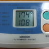 高血圧を自力で改善!実行後成果がでた5つの方法!まず重要なマインドセット!
