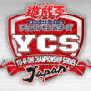 【遊戯王日記】YCSJ TOKYO 2019が終了! 管理人の感想とイベント内容、優勝のインフェルノイドについて触れてみる!【ゆら。のおでゅえる日記】