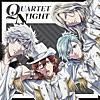 QUARTET NIGHT新曲リリース!「God's S.T.A.R.」感想