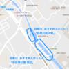 【ポケモンgo】目黒川でミニリュウ、ハクリュー攻略 おすすめスポット2つ大公開【中目黒】