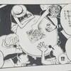 ワンピースブログ[二十六巻] 第243話〝試練〟