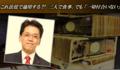 さよなら沖縄カジノ自民 ➂ 法務大臣政務官・宮崎政久議員、2012年度以降三人で食事に行ったけど、なおも「付合いは一切ない」と主張の宮崎さんと、状況把握できていないネトウヨのみなさん