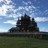 ペトロザボーツク〜キジ島までの行き方と注意点〜