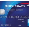 イギリス/英国 クレジットカードはアメックスがおすすめ