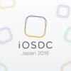 iOSDC でベストトーク賞(3位)をいただきました